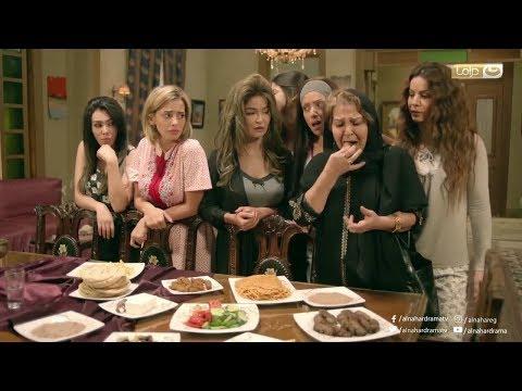 السبع بنات | لو جاية تتخانقى وعفاريت الدنيا كلها بتتنطط فى وشك مفيش غير الكفتة هى اللى تنسيكى 😂