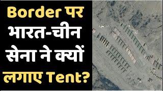 Border पर भारत और चीनी सैनिकों ने लगाए Tent, तस्वीरें Viral - AAJKIKHABAR1