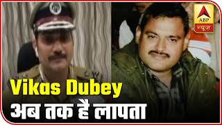 Over 90 hours gone, UP Police still hasn't nabbed Vikas Dubey - ABPNEWSTV