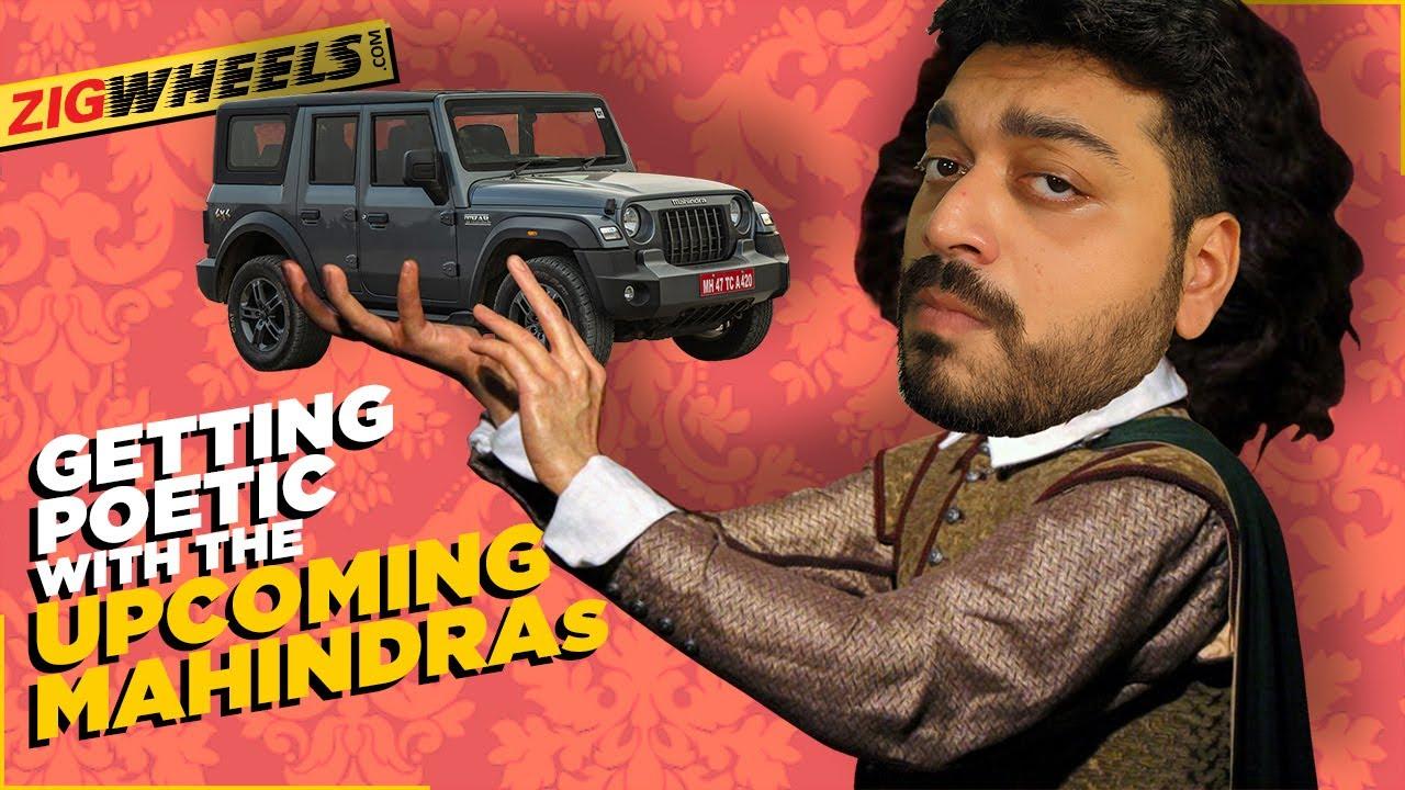 ഉപകമിങ് മഹേന്ദ്ര എസ്യുവി launches! | 9 models confirmed | ഥാർ 5 door, സ്കോർപിയോ & ന്യൂ xuvs