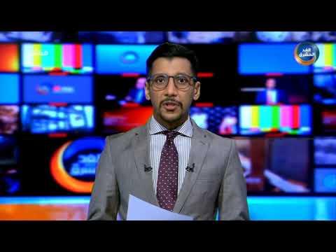 موجز أخبار الثامنة مساءً | الخارجية الأمريكية: سنواصل معاقبة قيادات الحوثي على سلوكها المشين(5 مارس)