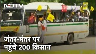 Farmers Protest: केंद्र के तीन Farm Laws के विरोध में किसान Jantar Mantar पहुंचे - NDTVINDIA