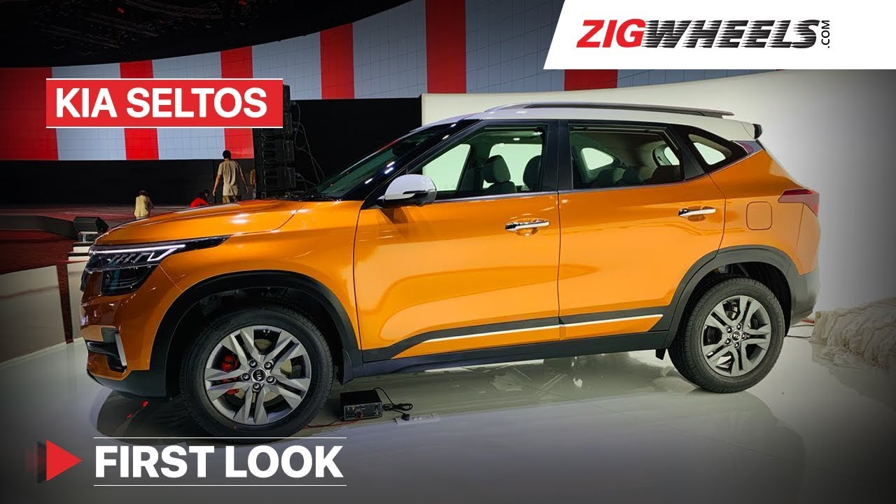 Kia Seltos India First Look Review | Price, Launch Date, Features and more | ZigWheels.com