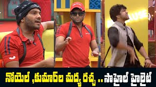Big Boss 4 Day - 40 Highlights | BB4 Episode 41 | BB4 Telugu | Nagarjuna | IndiaGlitz Telugu - IGTELUGU
