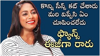 Meghana Chowdary About Yedu Chepala Katha Movie | Meghana Chowdary Exclusive Interview - TFPC