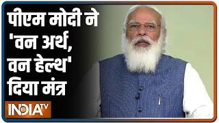 G-7 Summit: PM Modi ने कोरोना पर की बात, 'वन अर्थ, वन हेल्थ' का दिया मंत्र - INDIATV