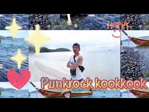 #punkrock-kookkook-ครบรอบทำช่อ