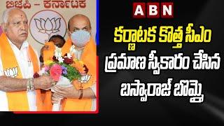 కర్ణాటక కొత్త సీఎం ప్రమాణస్వీకారం చేసిన బస్వారాజ్ బొమ్మై | Basavaraj Bommai is new Karnataka CM |ABN - ABNTELUGUTV