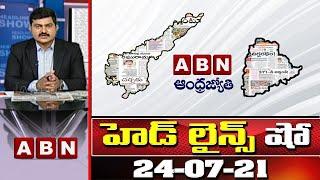 Headlines Show   Today News Paper Main Headlines   Morning News Highlights   24-07-2021   ABN Telugu - ABNTELUGUTV