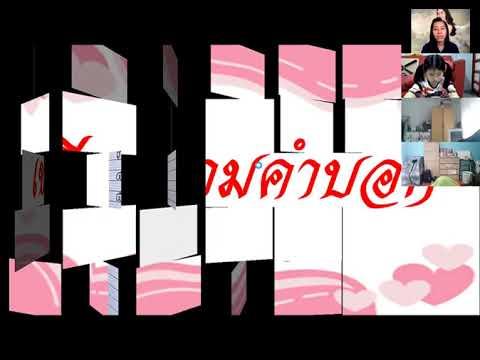 ภาษาไทย-๗-ต-ค--๖๔-ปิดคอส