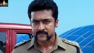 Powerful Police Officer Scenes Back to Back | Top Telugu Action Scenes | Vol 12 | Sri Balaji Video - SRIBALAJIMOVIES