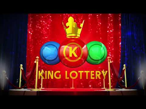 Draw Number 00394 King Lottery Sint Maarten