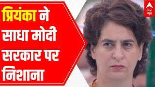 Priyanka Gandhi tweets four points negating Modi govt's 'no death due to insufficient Oxygen' claim - ABPNEWSTV