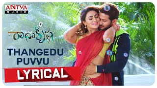 Thangedu Puvvu Lyrical | RadhaKrishna Songs | Sreenivass Redde | MM SreeLekha | Prasad Varma - ADITYAMUSIC