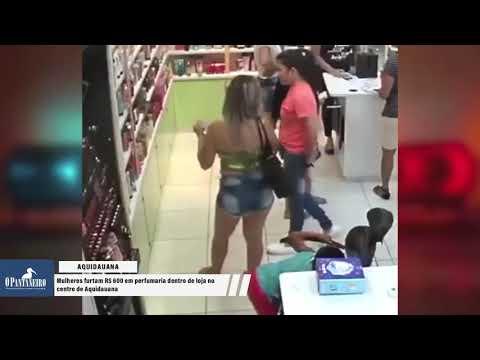 Mulheres furtam R$ 600 em perfumaria dentro de loja no centro de Aquidauana