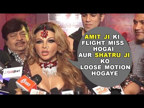 Rakhi Sawant INSULTS Amitabh Bachchan & Shatrughan Sinha In Front Of Media