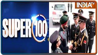 आज की 100 बड़ी खबरें | 100 News | June 30th, 2020 - INDIATV
