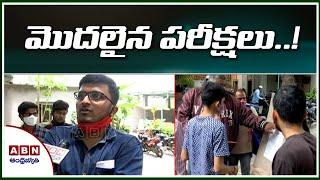 Entrance Exams 2021 Begins In Telangana   Polycet Exam   ABN Telugu - ABNTELUGUTV