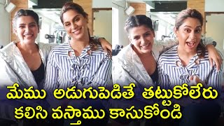 Samantha Akkineni and Upasana Konidela Giving Big Surprise To Fans | Samantha Latest Video - RAJSHRITELUGU