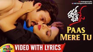 Paas Mere Thu Romantic Video Song With Lyrics | Happy Birthday Telugu Movie | Jyothi Sethi | Sridhar - MANGOMUSIC