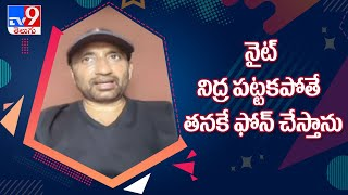 Srinu Vaitla shocking answers about Tollywood actors - TV9 - TV9