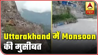 Monsoon troubles Uttarakhand: Badrinath highway closed, Alaknanda river on spate - ABPNEWSTV