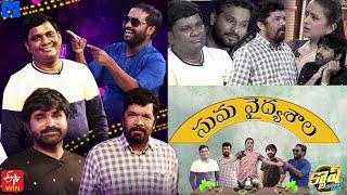 Cash Latest Promo - 5th September 2020 - Posani,Raccha Ravi,Tagubothu Ramesh,Chalaki Chanti - MALLEMALATV