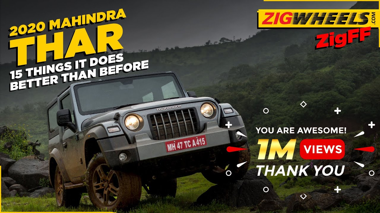 Mahindra Thar SUV 2020 | 15 Things It Does Better Than Before! | Zigwheels.com