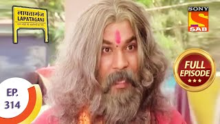 Ep 314 - Thakur Brothers In Disguise - Full Episode - SABTV