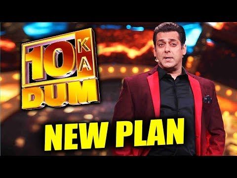 connectYoutube - Salman Khan's DUS KA DUM - Know All About The Show