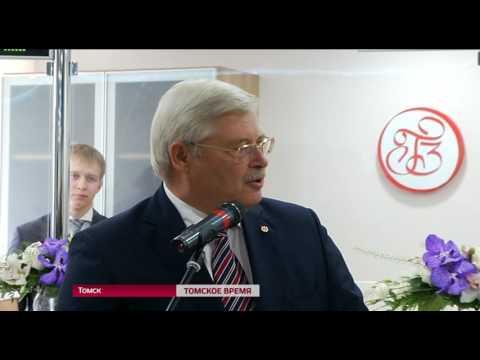 Сегодня в Томске открылся многопрофильный медицинский центр