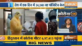 Corona 100 News | July 6, 2020 (IndiaTV) - INDIATV