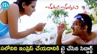 Siddharth tries to impress Saloni | Chukkallo Chandrudu Movie Scenes | Sadha | Charmy Kaur | ANR - IDREAMMOVIES
