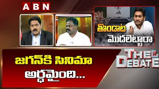 CM Jagan Have Psychological Disaster: Kolikapudi Srinivasa Rao | The Debate | ABN Telugu - ABNTELUGUTV