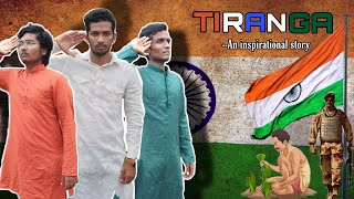 Tiranga - An Inspirational story | Telugu Short film | Teaser | Faddu khan - YOUTUBE