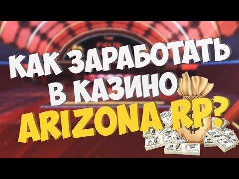 kazino-kak-razbogatet