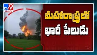 Palghar: Series of explosions at firecracker factory in Dahanu, no injuries - TV9 - TV9