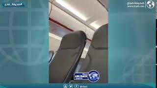 طرد امرأة من الطائرة بسبب كمام