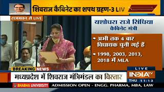 M.P: BJP MLA Yashodhara Raje Scindia takes oath as cabinet minister | IndiaTV - INDIATV