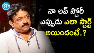 RGV About His Love Story | Frankly with TNR | Celebrity Buzz with iDream | iDream Movies - IDREAMMOVIES