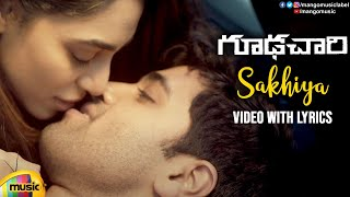Sakhiya Romantic Video Song With Lyrics | Goodachari Telugu Movie | Adivi Sesh | Sobhita Dhulipala - MANGOMUSIC