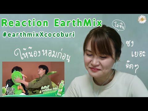 (Reaction-EarthMix)-Cocoburi