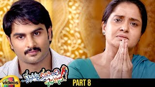 Krishnamma Kalipindi Iddarini Latest Telugu Movie | Sudheer Babu | Nanditha | Part 8 | Mango Videos - MANGOVIDEOS