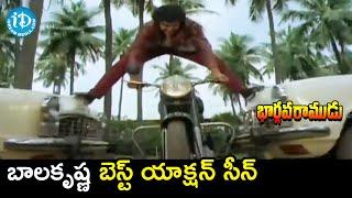 Balakrishna Best Action Scene | Bhargava Ramudu Movie Scenes | Vijayashanti | iDream Movies - IDREAMMOVIES