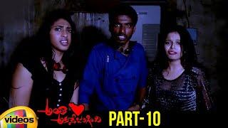 Antha Akkade Jarigindi Telugu Full Movie   Sunny Raj   Akanksha   Arun   Part 10   Mango Videos - MANGOVIDEOS