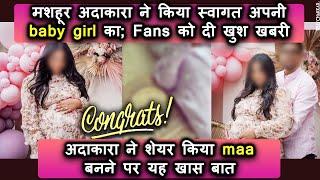 Pregnancy ALERT | Mashoor adakara ke ghar aai nanhi parri; kiya swagat apno baby girl ka adakara ne - TELLYCHAKKAR