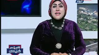 شاهد .. مذيعة مصرية تعلق على خسارة الاهلي امام الترجى