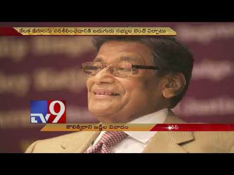 connectYoutube - Supreme Court crisis : CJI ignores 4 dissenting Judges! - TV9
