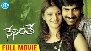 Neninthe Telugu Full Movie | Ravi Teja | Siya | Brahmanandam | Puri Jagannadh | Chakri - IDREAMMOVIES