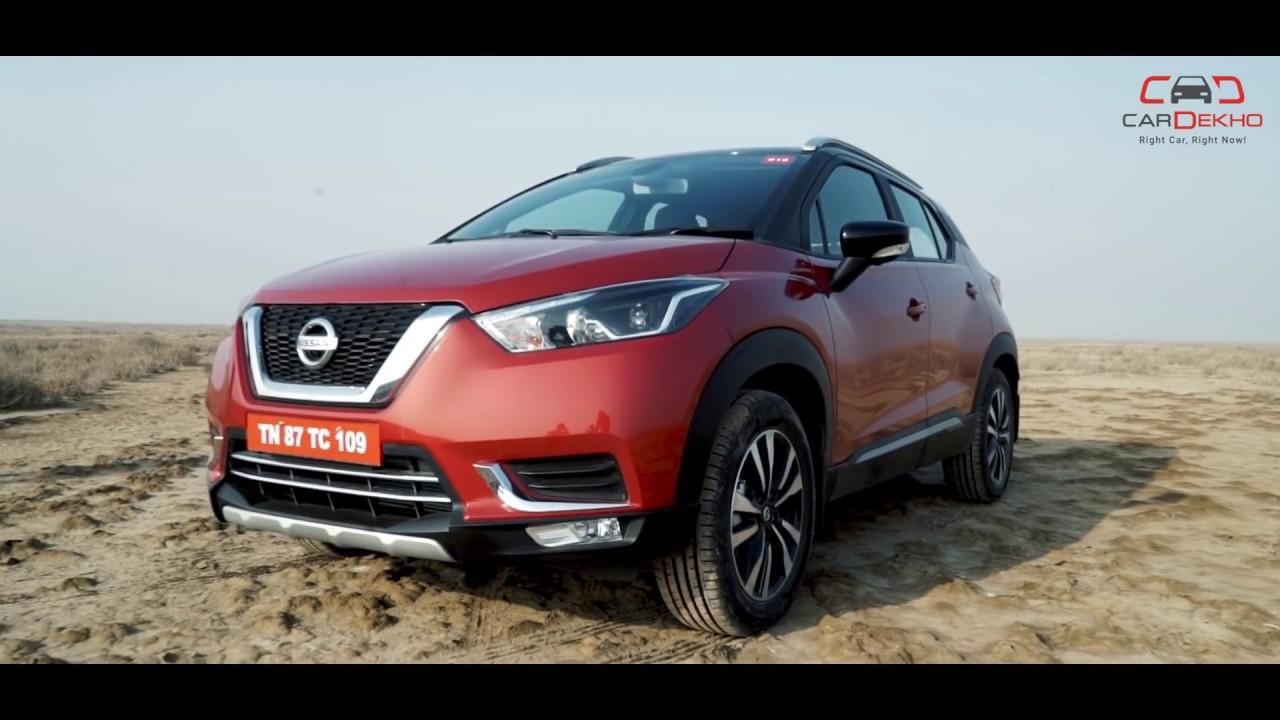 2019 Nissan Kicks Review In Hindi | CarDekho.com